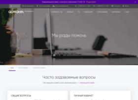 forum.2kom.ru
