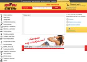 forum.320-8080.ru