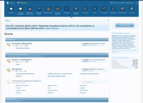 forum.4game.ru