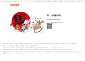 forum.6cn.org