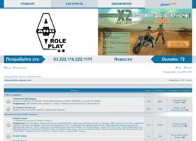 forum.aa-roleplay.ru