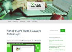 forum.abv.bg