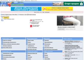 forum.academ.org