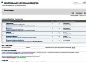forum.admire.ru