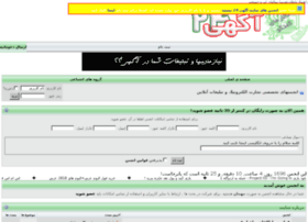 forum.agahi24.com