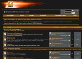 forum.akella.com