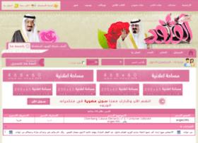 forum.al-wrwd.com