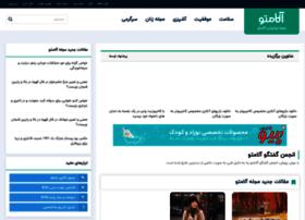forum.alamto.com
