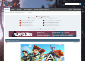 forum.alkad.org