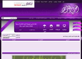 forum.an3m1.com