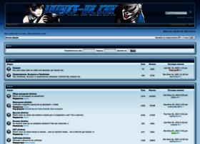 forum.animes-bg.com