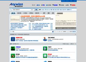 forum.anywlan.com