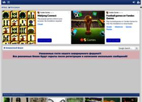 forum.aquastatus.ru