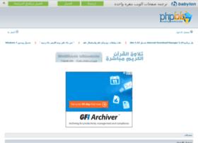 forum.arab-ia.com