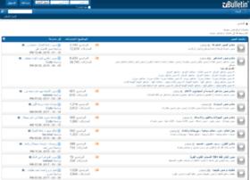 forum.arabia4serv.com