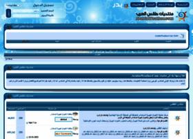 forum.arabiaweather.com