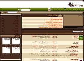 forum.arabmmo.com