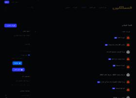 forum.arabtravelers.com
