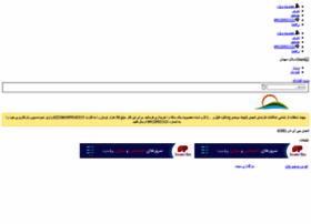 forum.arcgis.ir