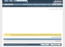 forum.asrebazi.com