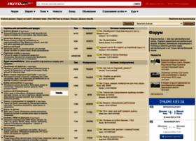 forum.autoua.net