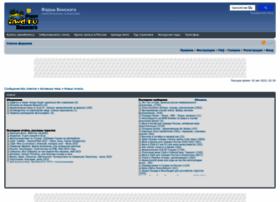 forum.awd.ru