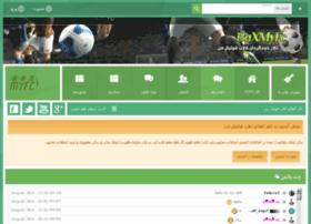 forum.baxmyfc.ir