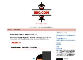 forum.bbqcoin.org