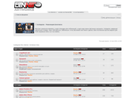 forum.bennet.ru