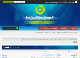 forum.berooztarinha.com