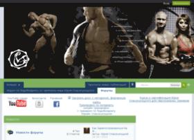 forum.biceps.com.ua