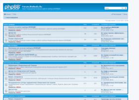 forum.biomedis.ru