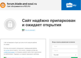 forum.blade-and-soul.ru