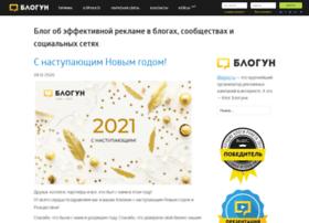 forum.blogun.ru