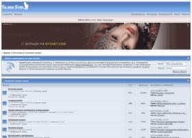forum.bolen-kot.net.ru
