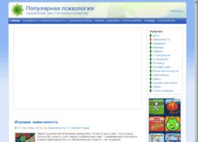 forum.bow-faq.ru