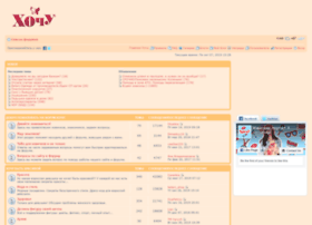 forum.bt-lady.com.ua