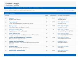 forum.bukovel.com