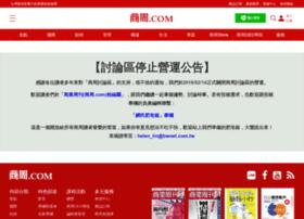 forum.businessweekly.com.tw