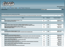 forum.butovo.com