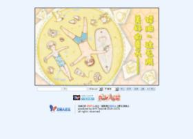 forum.byr.edu.cn