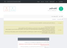forum.cafeghalam.com