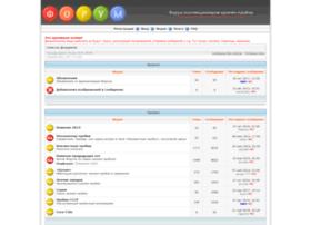 forum.canaco.org