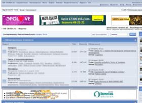 forum.cheb.ru