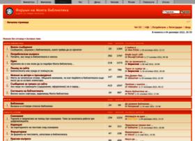 forum.chitanka.info