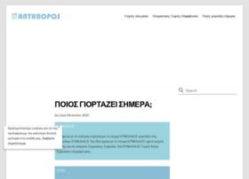 forum.christian-orthodox.gr