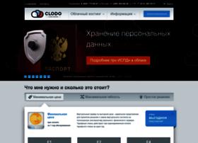forum.clodo.ru