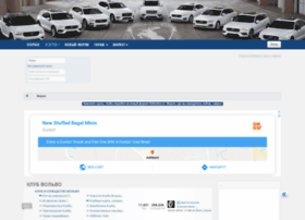 forum.clubvolvo.ru