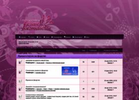 forum.cosmetic.ua
