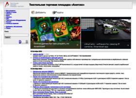 forum.cotton.ru